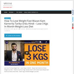 How To Lose Weight Fast Wazan Kam Karne Ka Tarika Urdu Hindi - Lose 3 Kgs In Month-Weight Loss Diet