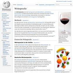 Weinsprache