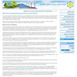 (Welcome to the Green Energy Association of Israel (GEA-IL)
