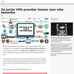 Welke VPN kiezen? Kies voor de nr. 1 in onze ranking