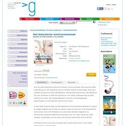Het didactische werkvormenboek - Variatie en differentiatie in de praktijk.
