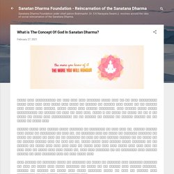 What is The Concept Of God In Sanatan Dharma?