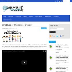 What type of iPhone user are you? - Observers Paradise
