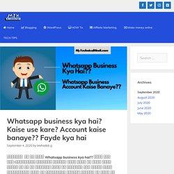 Whatsapp Business Kya Hai?
