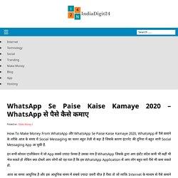 WhatsApp Se Paise Kaise Kamaye 2020 - WhatsApp से पैसे कैसे कमाए