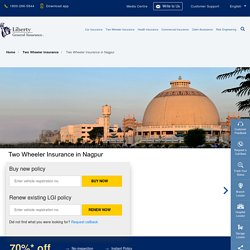 Two Wheeler Insurance in Nagpur: Buy/Renew Bike Insurance Policy in Nagpur