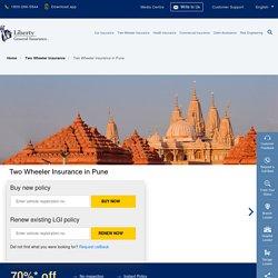 Two Wheeler Insurance in Pune: Buy/Renew Bike Insurance Policy in Pune