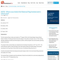 Where was India's first National Flag hoisted and in which year?