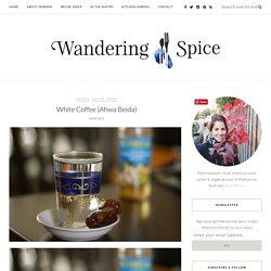 White Coffee (Ahwa Beida)