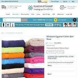 Wholesale Egyptian Cotton Bath Sheet