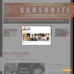 Sanskriti - Culture of India