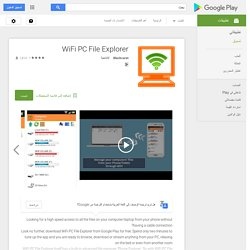 WiFi PC File Explorer - تطبيقات Android على Google Play