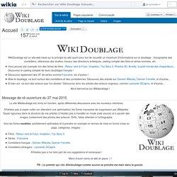 Wiki Doublage français