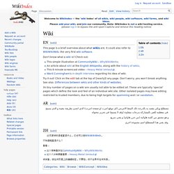 Wiki – WikiIndex – the index of all wiki