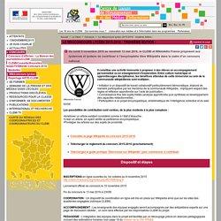 Le wikiconcours lycéen 2015-2016 - troisième édition - - Concours