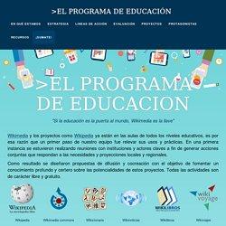 Wikimedia Argentina - El programa de Educación