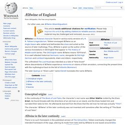 Ælfwine of England
