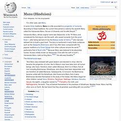 Manu (Hinduism)