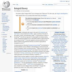 Integral theory