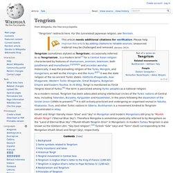 Tengrism