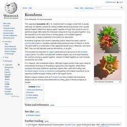 Kusudama - Wikipedia, l'encyclopédie libre