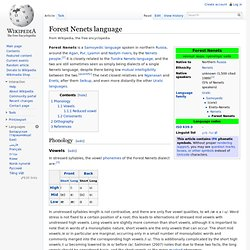 Forest Nenets language