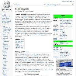Komi language