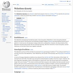 Walashma dynasty