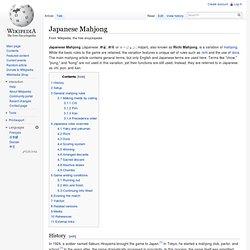 Riichi (Japanese Mahjong)