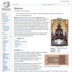 Mahavira