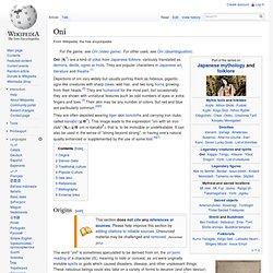 Oni (folklore)