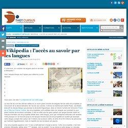 Wikipedia : l'accès au savoir par les langues