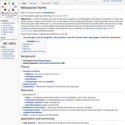 Wikisocion