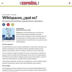 Wikispaces: plataforma para la colaboración en línea