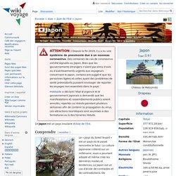 Japon — Wikivoyage, le guide de voyage et de tourisme collaboratif gratuit