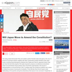 Will Japan Move to Amend the Constitution?
