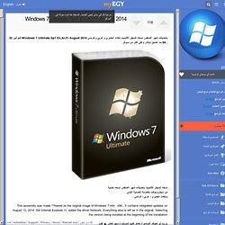 Windows 7 Ultimate Sp1 En,Ar,Fr August 2014 - ماي إيچي