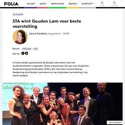 STA wint Gouden Lam voor beste voorstelling