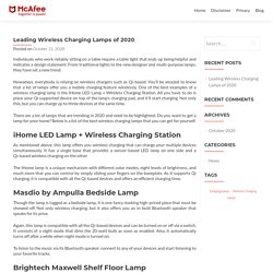 Leading Wireless Charging Lamps of 2020 - McAfee.com/activate