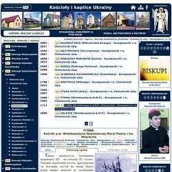 TYNNA. Kościół p.w. Wniebowzięcia Najświętszej Maryi Panny i św. Wojciecha