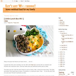 Let's get Wokking! | Singapore Food Blog on easy recipes