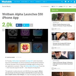 Wolfram Alpha Launches $50 iPhone App