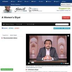 A Women's Diyat - Javed Ahmad Ghamidi