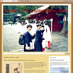 Japan - It's A Wonderful Rife: Ukiyo - The Edo-Era World Of Prostitution: The Yoshiwara