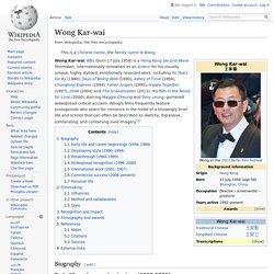 Wong Kar-wai - Wikipedia