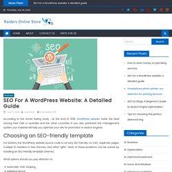 WordPress website seo complete guide in 2020