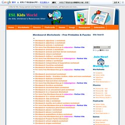 ESL Kids World - ESL Wordsearch Worksheets for Kids, Teachers and Learning Vocabulary