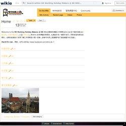DE Wiki - Wikia