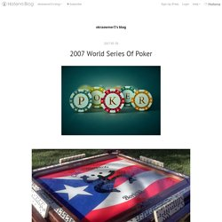 2007 World Series Of Poker - okraowner3's blog
