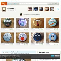 Go Eat Worms button by beanforest on Etsy